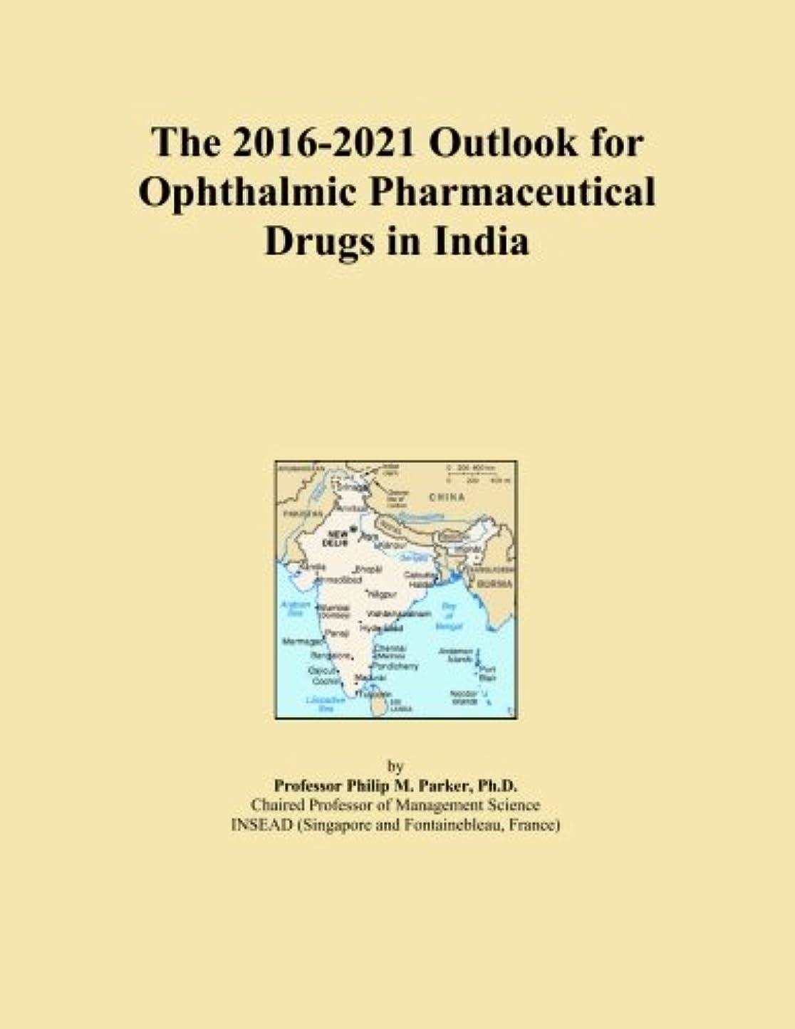 プログレッシブ慈悲深い便宜The 2016-2021 Outlook for Ophthalmic Pharmaceutical Drugs in India