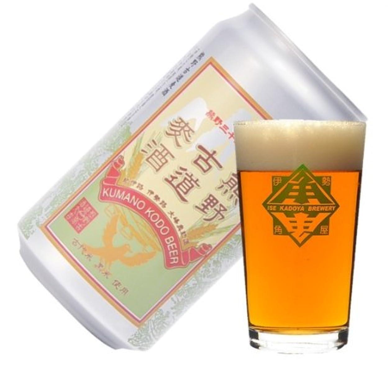 クリークくグリット【ケース販売】[三重県 地ビール]伊勢角屋麦酒 熊野古道麦酒 350ml×24本 1ケース