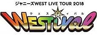 ジャニーズWEST 【(小瀧望)クリアファイル+オリジナルフォトセット+ ジャンボうちわ 】 LIVE TOUR 2018 WESTival 公式グッズ + 公式写真 1種 セット