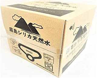 霧島シリカ天然水 12L×1箱入×(2ケース)