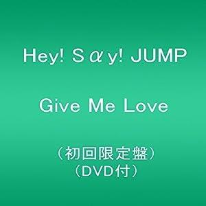 Give Me Love(初回限定盤)(DVD付)