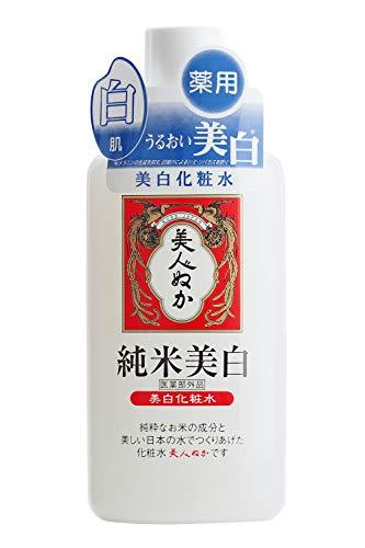 美人ぬか純米美白化粧水(医薬部外品)130mL