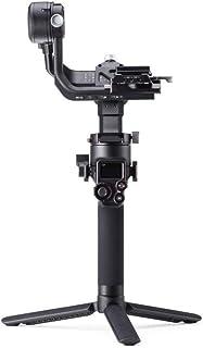 【国内正規品】DJI RSC 2 スタビライザー 3軸ジンバル 折りたたみ設計 1インチOLEDスクリーン 駆動時間14時間急速充電バッテリー 積載量(試験値)3 kg 縦位置撮影にすぐに切り替え