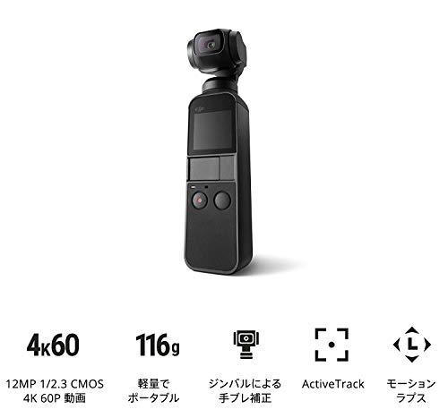 【国内正規品】DJIPOCKET2Creatorコンボ黒