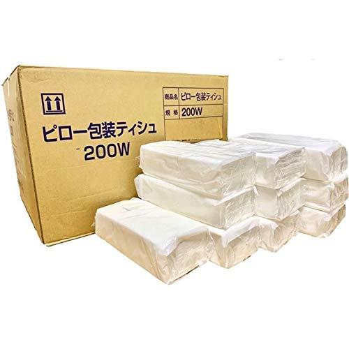 詰替え用ティッシュペーパー(200組400枚) 業務用 10パックセット