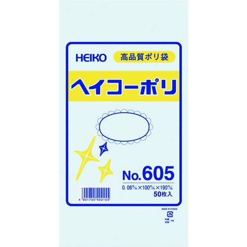 シモジマ HEIKO ポリ規格袋ヘイコーポリNo.605紐なし 006619500