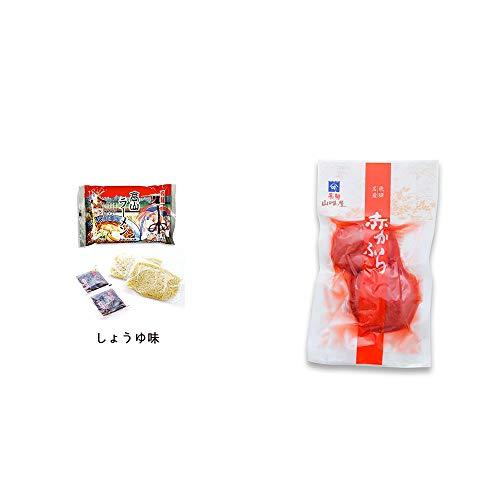 [2点セット] 飛騨高山ラーメン[生麺・スープ付 (しょうゆ味)]・飛騨山味屋 赤かぶら【小】(140g)