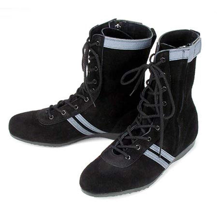 うま退屈させるメジャー安全靴 半長靴 セーフティーブーツ 青木産業 技 F-1 国産品 横ファスナー スエード F1 鋼鉄先芯 黒 28.0cm