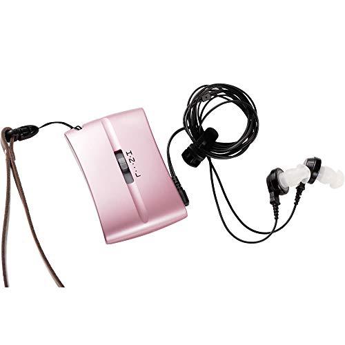 アイシンヘルスケア SENTI(センティ) プレゼント おしゃれな 補聴器 両耳装用 ポケット型 ポッケ sel1 箱型補聴器 HC-001 (ダスティピンク)