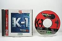 ファイティングイリュージョンK-1グラン サタコレシリーズ