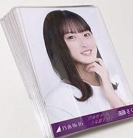 乃木坂46 生写真 50枚 遠藤さくら など