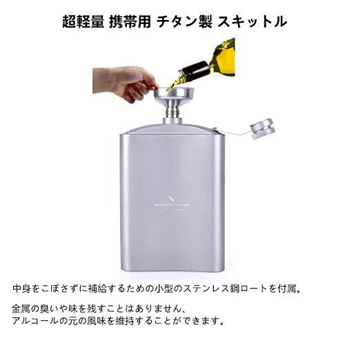 ZYVoyageスキットルチタン製ウイスキーボトル携帯用200ml/250ml/178ml超軽ヒップフラスコミニフラスコ清酒ボトルキャンプ用品錆びない漏斗付き