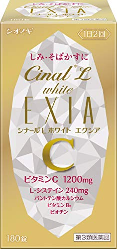 【第3類医薬品】シナールLホワイト エクシア 180錠