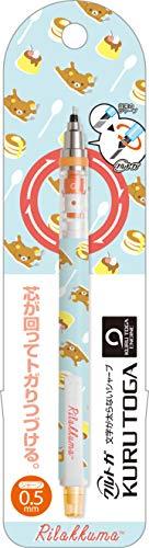 San-x Rilakkuma Kurutoga Mechanical Pencil 0.5mm Japan Import Blue PN27001