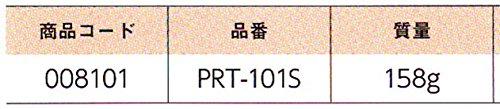 新潟精機 SK プロトラクタ No.101 シルバー仕上 PRT-101S [8854]