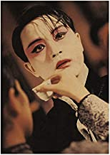 Adiós mi concubina 13 / película clásica de Leslie/papel Kraft/pegatinas de pared/cartel de bar/cartel retro/pintura decorativa 51x35,5 cm