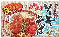 ソーキそば 3食入り (半生麺)×10箱 MGあさひ 沖縄土産