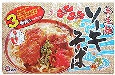 ソーキそば 3食入り (半生麺)×5箱 MGあさひ 沖縄土産