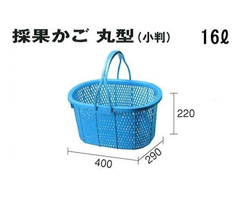 セキスイ 採果かご 丸型 (小判) [10個入] NKS1N 農業 水産資材