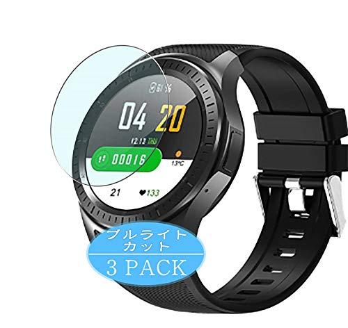 Vaxson - Pellicola protettiva anti luce blu compatibile con smartwatch Makibes AT06 Smartwatch Makibes, pellicola protettiva per la luce blu (non in vetro temperato), confezione da 3
