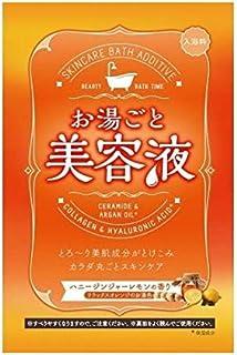 お湯ごと美容液 ハニージンジャーレモンの香り 60g