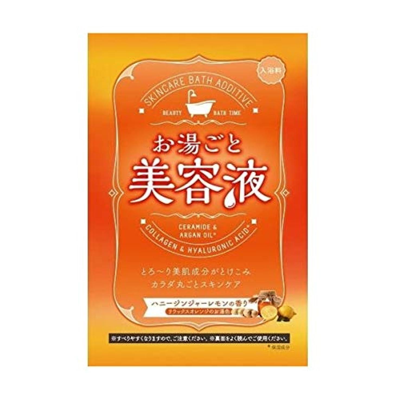 理容室社会学きつくお湯ごと美容液 ハニージンジャーレモンの香り 60g