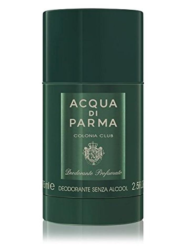 サイドボード五モートAcqua di Parma Colonia Club (アクア ディ パルマ コロニア クラブ) 2.5 oz (75ml) Deodorant Stick