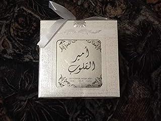 Ameer el Qoloob