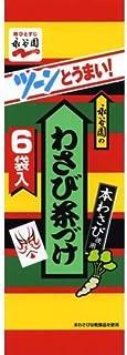 |Nagatanien WASABI CHAZUKE || Rice Soup Flavoring || 31.8g (