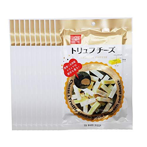 [前田家] 高級 トリュフ チーズ 550g(55g×10) 贅沢 濃厚 プロセスチーズ トリュフとチーズを鱈の身シートでサンド おやつ おつまみ に