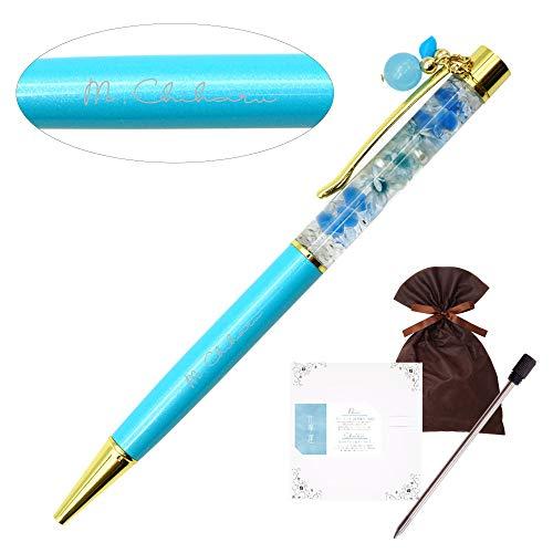 きざむ 名入れ ハーバリウム ボールペン パワーストーン 水性 0.5mm 天然石 ドライフラワー ビーズ ギフト 贈り物 (ブルー)