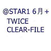 表紙:TWICE SANA & DAHYUN @STAR1(アットスタイル) 6月号2021年【6点構成】/韓国雑誌/KPOP/k-pop/アップデートワイス (@STAR1 6月号+TWICE CLEAR FILE)