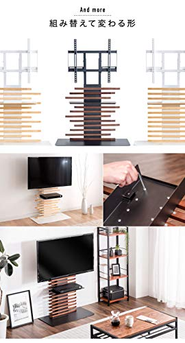 タンスのゲン天然木テレビスタンド組みかえてアレンジ【32~65v対応】棚板付き3段階調整コンパクト自立式ブラウン5680000802(69760)