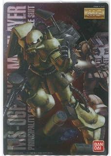 GUNDAM ガンダム ガンプラパッケージアートコレクション チョコウエハース2 [39.MS-06F ザクマインレイヤー](単品)