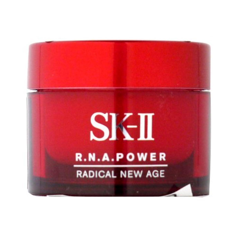 おとなしい回答栄光SK-II R.N.A. パワー ラディカル ニュー エイジ 15g 並行輸入品