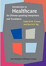 medical interpreter book