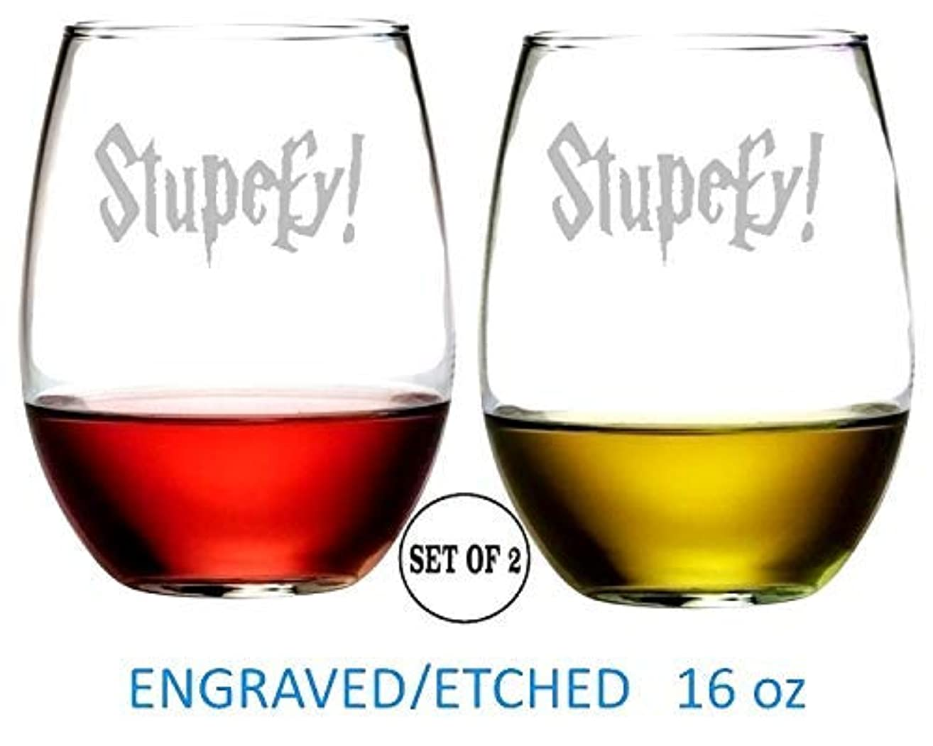 Stupefy Harry P. Inspired Stemless Wine Glasses Etched Engraved Perfect Fun Handmade Gifts for Everyone Set of 2