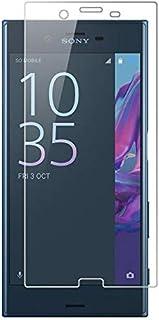 شاشة حماية زجاجية متوافقة مع الهواتف المحمولة - قياس من 5.1 الى 5.5 انش