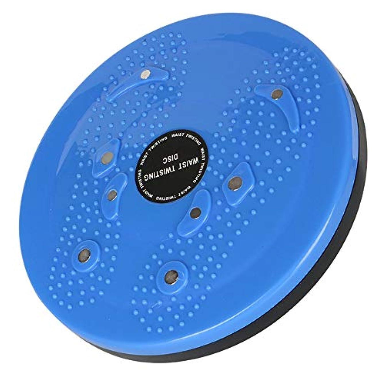 ボーナス本能慢磁気ツイスト細いウエストマッサージ足ねじれディスクフィギュアトリマー多機能マグネットバランス回転ボード
