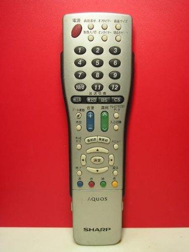 シャープ テレビリモコン GA511WJSA