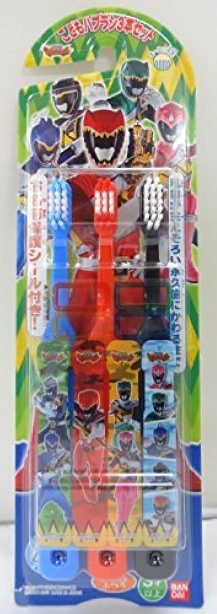 ペン等枠こどもハブラシ 戦隊ヒーロー 獣電戦隊キョウリュウジャー 3本セット 6個入