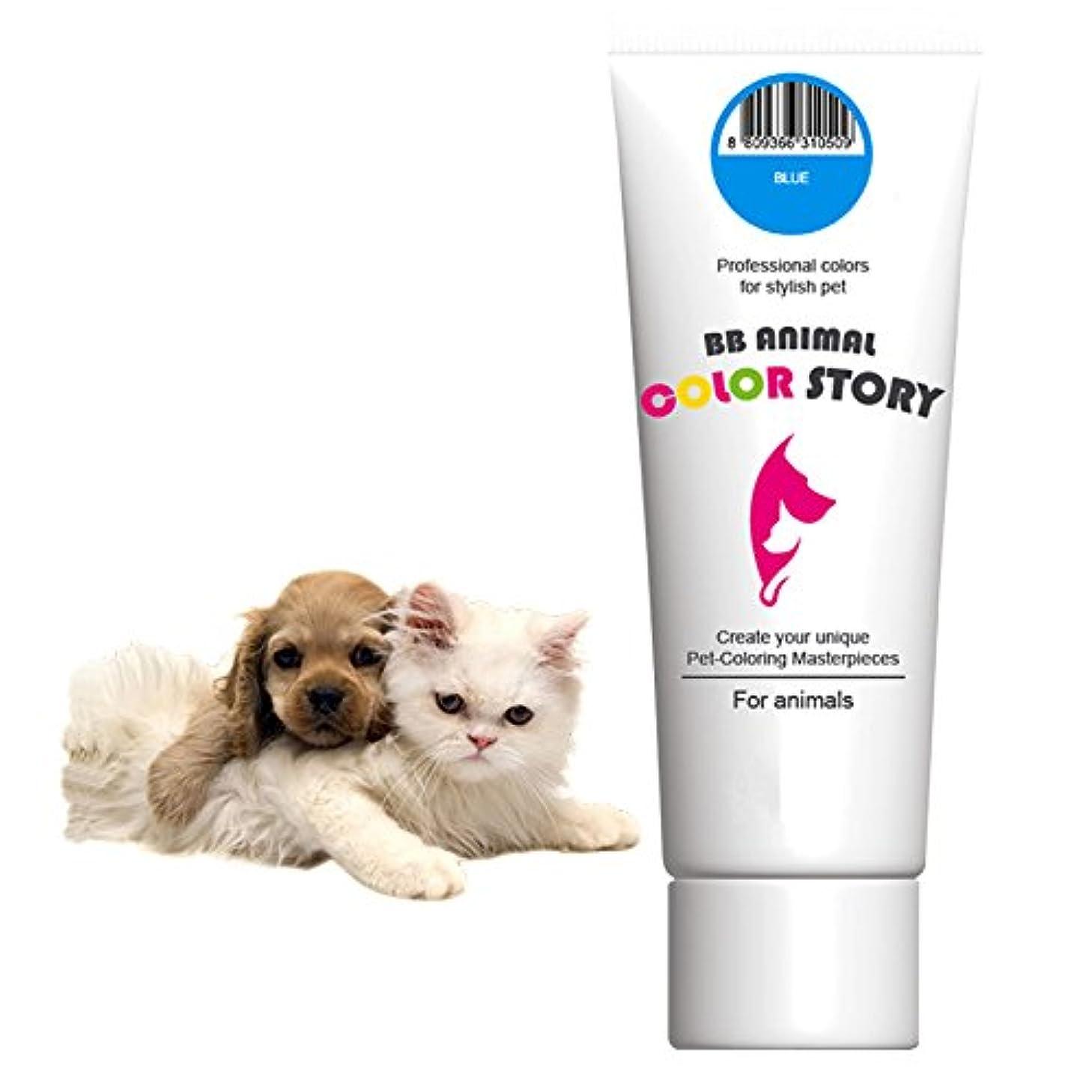 樹皮忘れる動毛染め, 犬ヘアダイ, Blue, カラーリング Dog Hair Dye Hair Coloring Hair Bleach Stylish Pet 50ml Professional 並行輸入