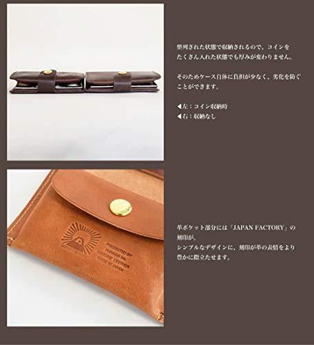 [ハレルヤ]コインキャッチャーレザーメンズレディース国産姫路革ブエブロエザーコインケースJAPANFACTORYmadeinjapan日本製Choco