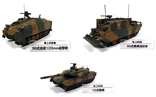 DeAgostini 3 japanische Militärpanzer 1/72 (Ref: SD-2-32-34)
