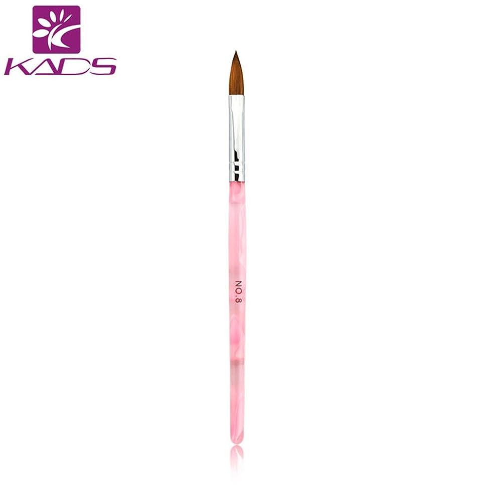ボトルネック青調整KADS アクリル用ネイル筆/ブラシ 1本 8# コリンスキー筆 ネイルアートペンネイルアートツール (8#)