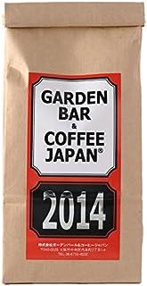 GARDEN BAR & COFFEE JAPAN(ガーデンバール&コーヒージャパン) <200g 細挽き> 心斎橋焙煎所 オリジナルブレンド 2014 自家焙煎 コーヒー コーヒー豆 珈琲豆 どこまでも深い濃厚な旨み
