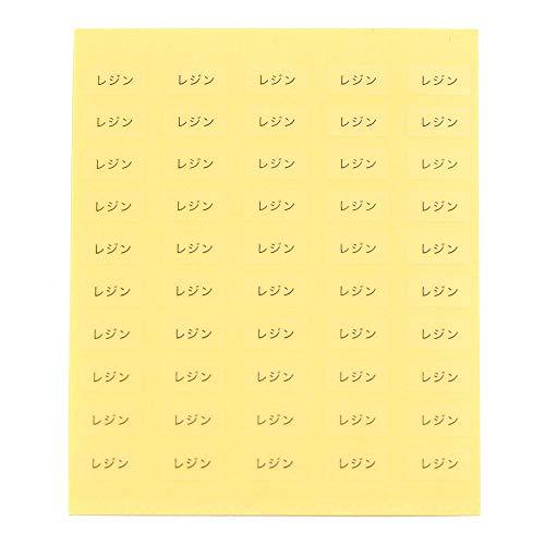 台紙用シール 10×5mm 日本製 アクセサリー台紙用 (レジン・透明, 250枚)