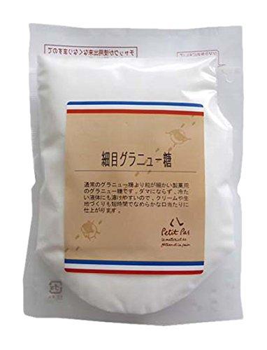 プティパ 細目グラニュー糖 250g
