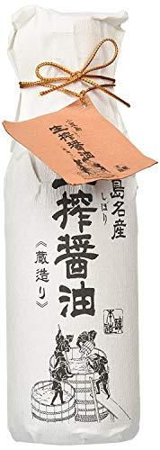 Sur La Table Kishibori Shoyu (Pure Artisan Soy Sauce)