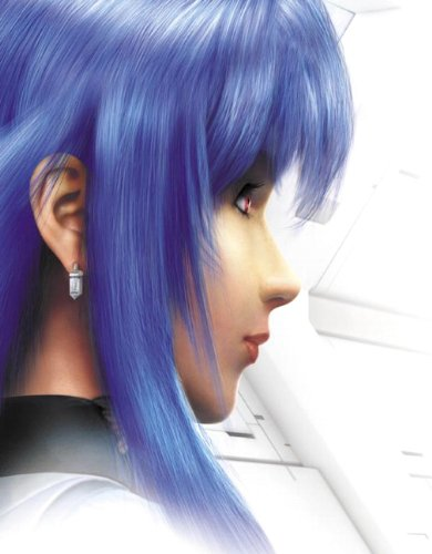 Xenosaga® EPISODE II Limited Edition Strategy Guide